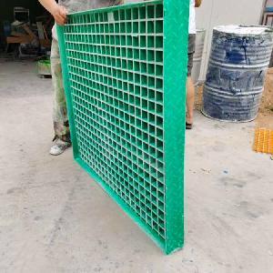 成品玻璃鋼蓋板50厚格柵板 3mm厚單層花紋板