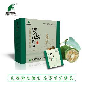 萬松堂羅漢清潤茶茶網絡訂購價格