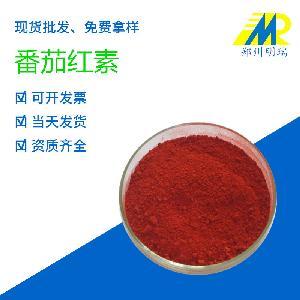 番茄红素色素食品级天然色素番茄红素