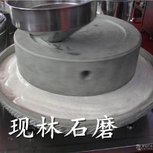 厂家直销定做米浆石磨电动 砂岩青石豆浆机
