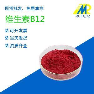 维生素B12  厂家热销食品级维生素补充剂