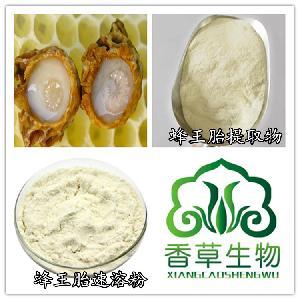 蜂王胎冻干粉一手货源 蜂王浆冻干粉价格 蜂王胎提取物比例提取