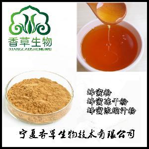蜂蜜粉98% 土蜂蜜速溶粉饮料面包原料 养殖蜂蜜粉