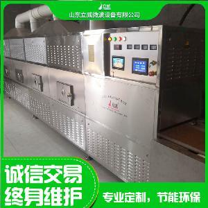 商务餐微波复热设备 盒饭加热厂家