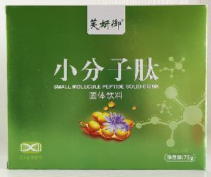 小分子肽价格