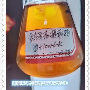 金银花提取物   南京厂家现货供应,代加工制粒