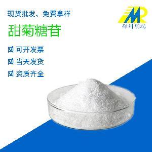 甜菊糖苷  食品級甜味劑  高甜度  低熱量  含量90%