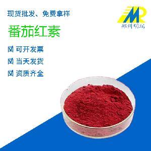 供应优质番茄红素 含量 1% 5% 10% 食品级天然番茄红素