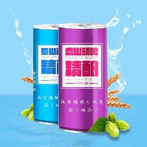 泰山顽啤精酿/山东啤酒厂一升装1箱12罐/品质优级