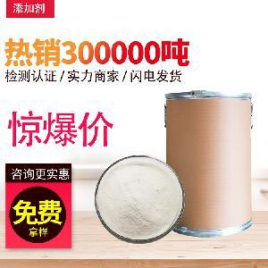 硬脂酰乳酸鈣 食品級乳化劑 鄭州天順 價格優惠 CSL 現貨