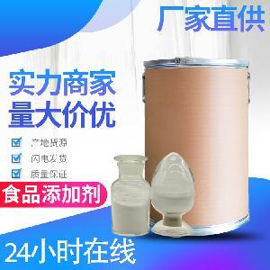 磷酸氢钙 饲料级磷酸氢钙 磷酸氢钙价格 磷酸氢钙厂家