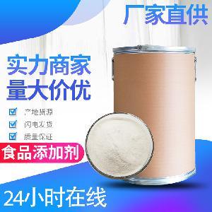 现货批发 L-亮氨酸郑州天顺 食品级 1kg起批 亮氨酸 量大优惠