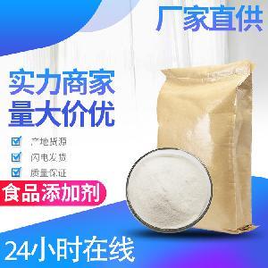 供應�;撬� 食品級 水溶型氨基酸 量大優惠