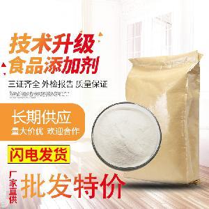 食品级柠檬酸钠 郑州天顺 厂家批发 食品添加剂