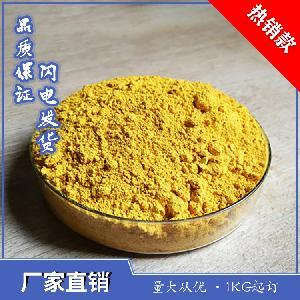 天顺供应食品级加丽素黄 特价 品质款 厂家批发 货源充足