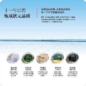 北京蟹状元大闸蟹  二十种型号 6-10只装