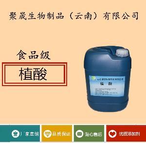 植酸供应商 高含量 价格 厂家直销 生产厂家 批发价格