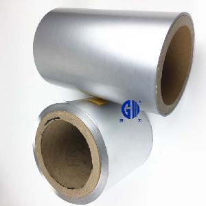 冷铝 兽药宠物药用铝箔泡罩专用材料铝箔PVC复合材料定制生产