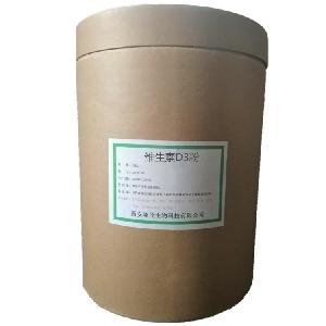 食品级维生素D3粉 维生素D3粉作用与功效