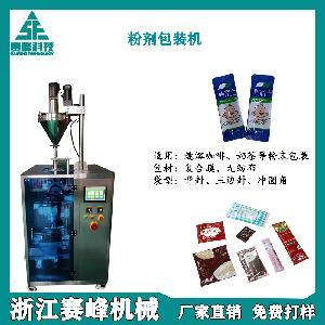 抹茶粉包装机 条装茶粉包装机 粉剂包装机