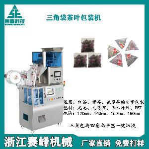 供应尼龙网布三角袋泡茶  带挂线茶叶包装机厂家直销