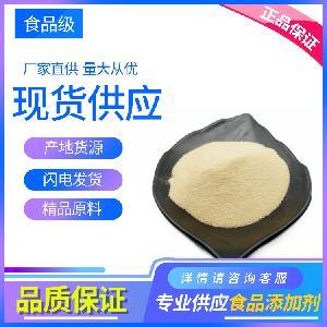 西安大丰收现货木瓜蛋白酶 酶制剂 厂家直销 质量保证