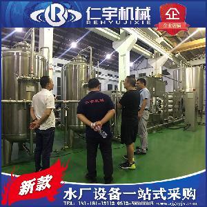 廠家供應高純水設備 礦泉水超濾裝置 水軟化系統 工業用水生產線
