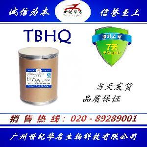 生产厂家  特丁基对苯二酚  TBHQ