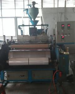 北京收购二手拉伸膜包装机 北京二手拉伸膜包装机价格
