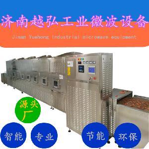 用心烤制的微波对虾烘干机 80HM大虾微波烘烤设备高产