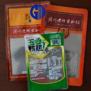 塑料保鮮袋 玉米海帶糯米藕水煮毛豆專用包裝袋高溫殺菌袋子
