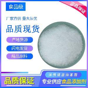 批发供应卡拉胶食品级 卡拉胶粉(K型卡拉胶) 卡拉胶条