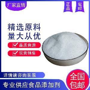 西安浩天 磷酸氢钙 食品级 生产厂家 面粉膨松剂 欢迎订购