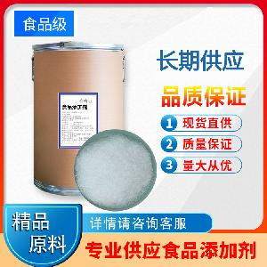 西安浩天 磷酸氢钙 食品级 面粉膨松剂 欢迎订购 食品添加剂