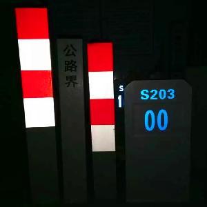 紅白公路示警樁 圓形示警柱