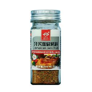 七色花語牙買加燒烤料 66g/瓶  燒烤、烤肉料 腌、撒、蘸料