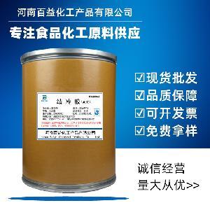 供應 高酰基 結冷膠 食品級生產廠家 批發價格 增稠劑 用途作用