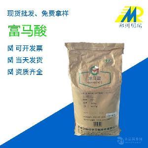 富馬酸食品級反丁烯二酸 免費提供樣品