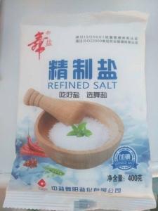 舞鹽 食用鹽