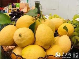 【黔柠源】山地柠檬