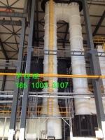 氧化钙氧化镁氧化锌闪蒸干燥机旋流动态焙烧煅烧炉分解改性炉滚筒干燥机热风炉气力降温冷却输送脱硫塔换热器