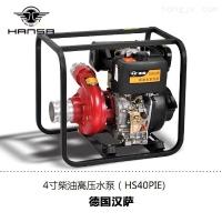 小型高压4寸柴油水泵售价