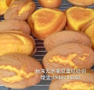 台湾无水南瓜蛋糕加盟