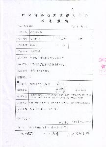 精制级乳酸005