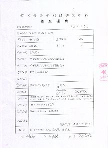 乳酸钠L型011