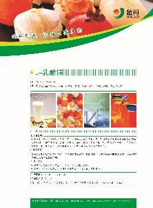 乳酸锌4-2